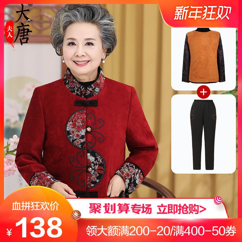 中老年服装女