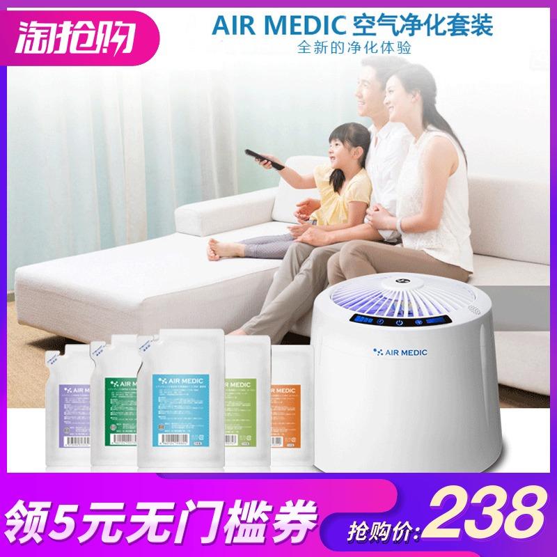[乐蚁药妆空气净化,氧吧]air medic日本空气医生家用猫月销量104件仅售238元