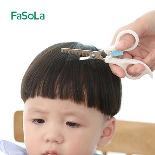 宝宝理发剪刀日本家用婴儿童自己剪刘海神器打薄美发牙剪平剪工具