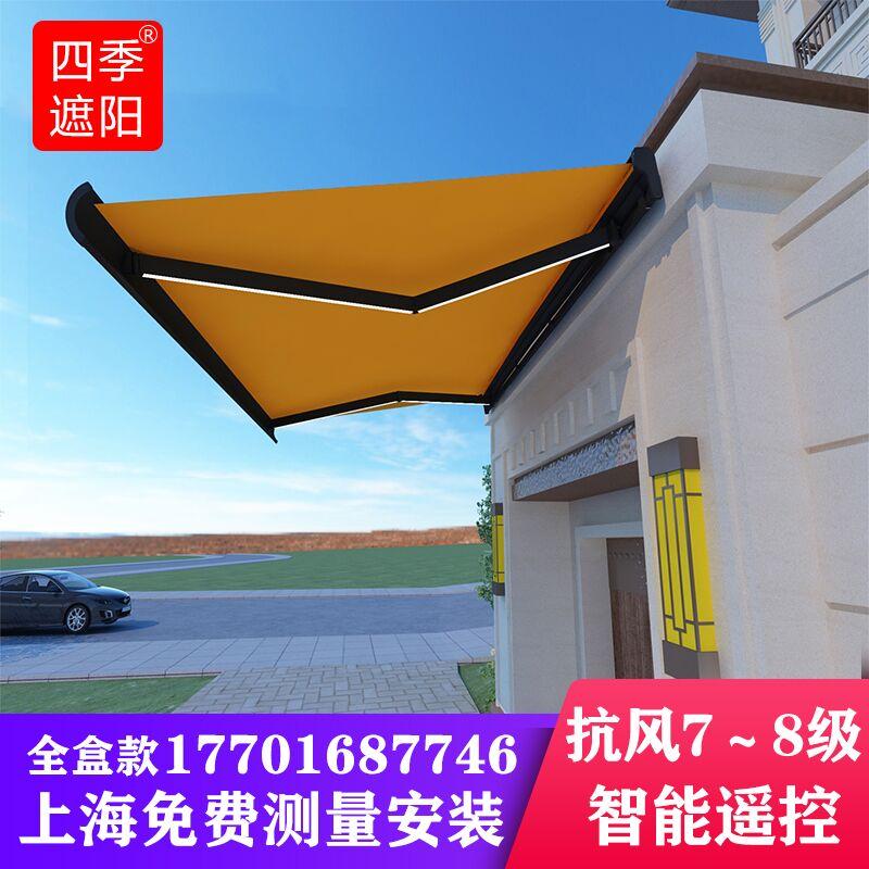 上海伸缩式遮阳棚别墅阳台全盒雨棚电动手摇遮雨篷天井庭院停车棚
