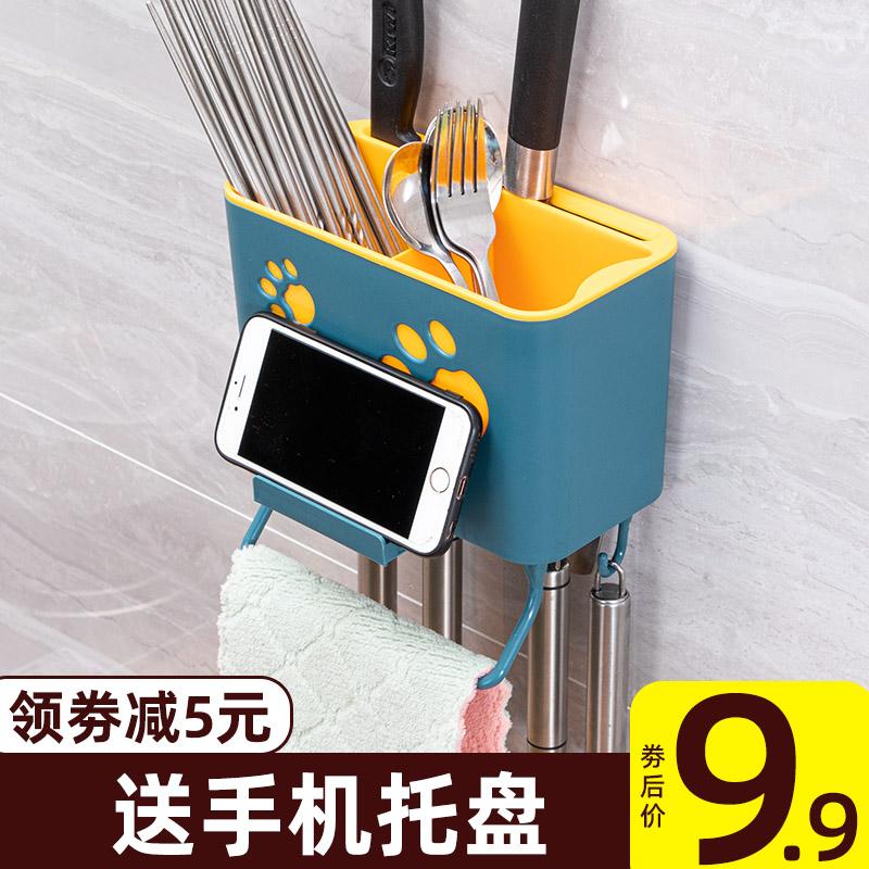 筷子筒置物架壁挂免打孔厨房多功能家用品餐具收纳盒筷子篓沥水架