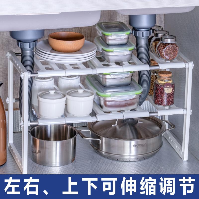 下水槽置物架橱柜落地多层可伸缩多功能锅架不锈钢厨房用品收纳架