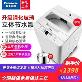 Panasonic/松下 XQB80-T8MTA 8kg爱妻号智慧型全自动波轮洗衣机图片
