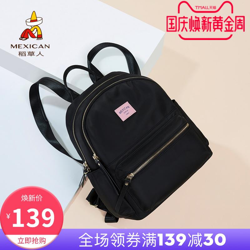 满149元可用50元优惠券稻草人女2019新款韩版牛津布背包