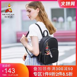 稻草人双肩包女包2020新款潮流时尚休闲背包女韩版大容量学生书包