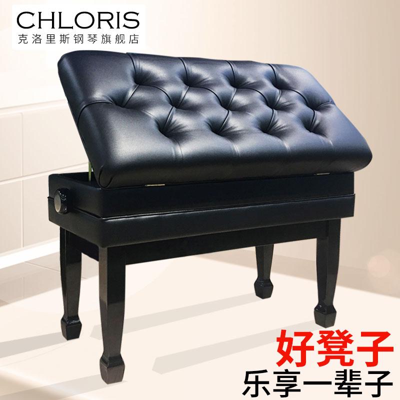 Chloris ворон рис дерево пианино стул один двойной электричество пианино стул табуретка лифтинг древний чжэн (гусли) табуретка скамья