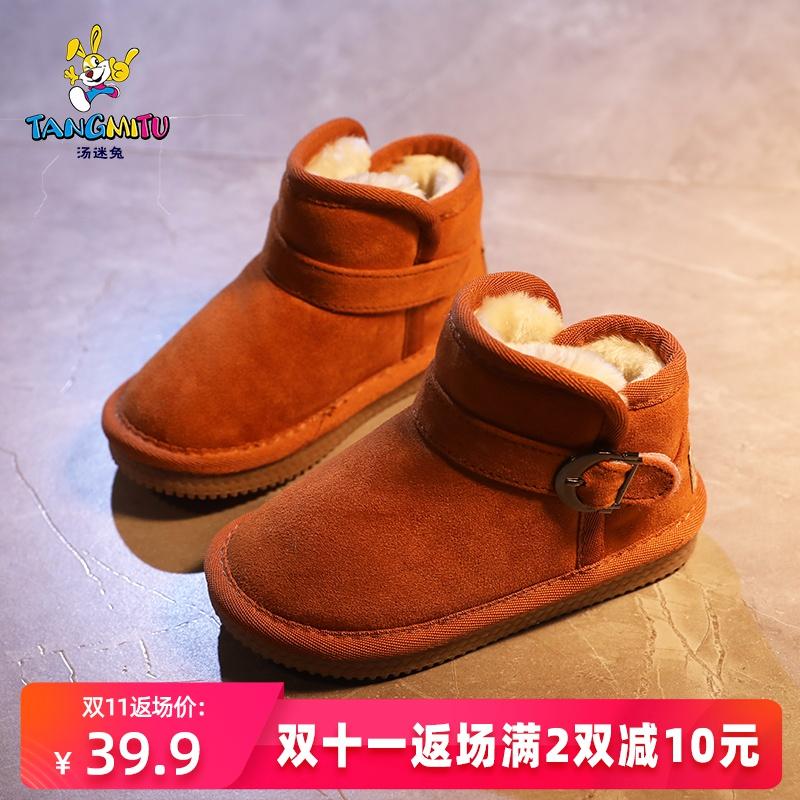儿童雪地靴冬季新款童靴男童女童鞋棉鞋宝宝棉靴小童加绒加厚冬鞋