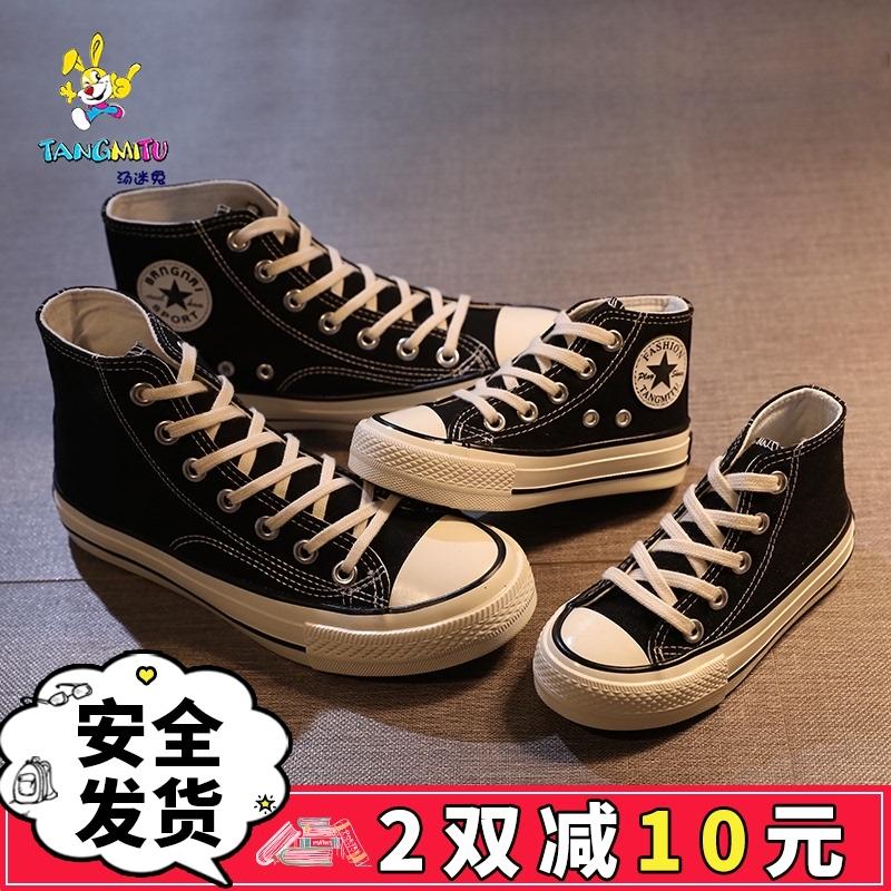 Одинаковая обувь для детей и родителей Артикул 604245926773