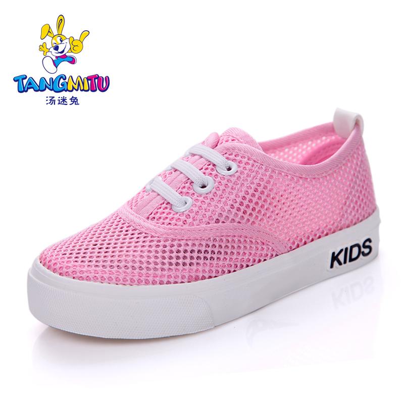 湯迷兔童鞋男童鞋兒童網鞋春秋透氣 女童鞋子網麵潮鞋 板鞋