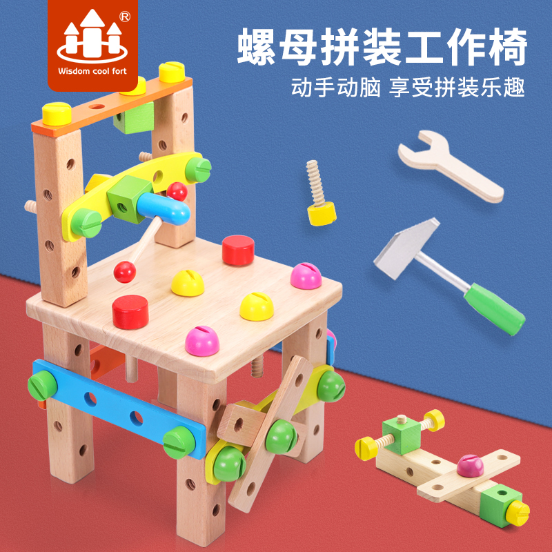 多功能拆装拧螺丝儿童螺母组合起子