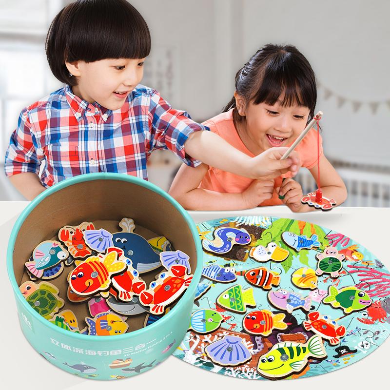宝宝钓鱼玩具磁性1两2岁半3儿童益智4小孩5智力开发6动脑男孩女孩