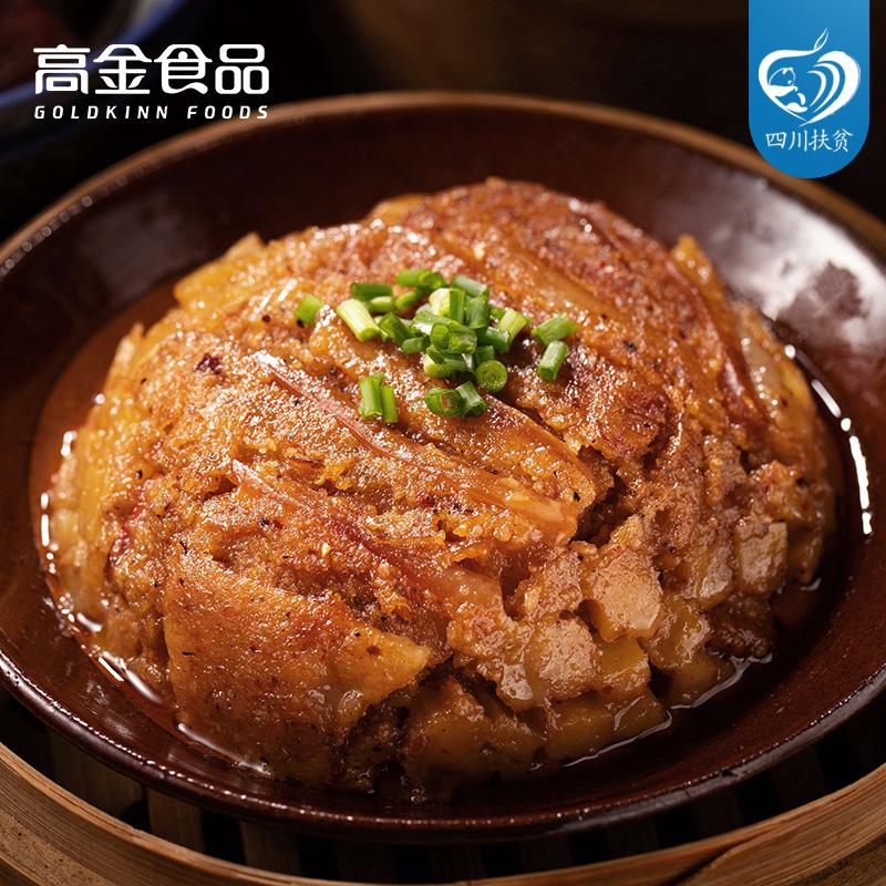 高金食品 粉蒸肉350g 蒸菜半成品 微波速食家宴即食菜