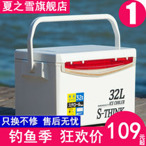 Fishing box 2018 New complete set of simple fishing box accessories three sets of thickened aluminum magnesium alloy fish box China Taiwan fishing Box