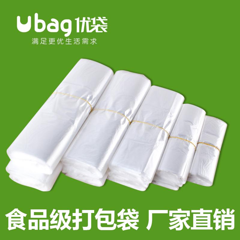 Белый еда пластиковый мешок оптовая торговля тюк удобство почтовый мешок размер устанавливается вручную лифт одноразовые прозрачный мешок сын