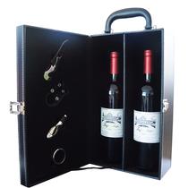 12瓶瑪莎正品包郵婚慶婚禮送禮法國進口紅酒干紅葡萄酒整箱支裝6