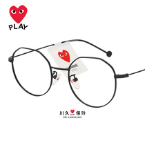 Kawa Kubo Kubo ling Metal ultra light spectacle frame schoolgirl retro with myopic frame male long face net red box 5902