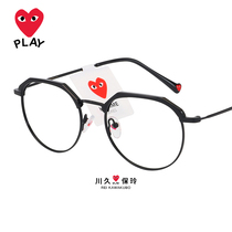 Kawa Kubo Kubo Ling Korean version ultra Light Eyes male myopia frame female large frame net red vintage mirror frame with degree