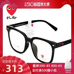 川久保玲素颜平光黑框防蓝光眼镜框镜架女抗辐射可配镜片近视睛男