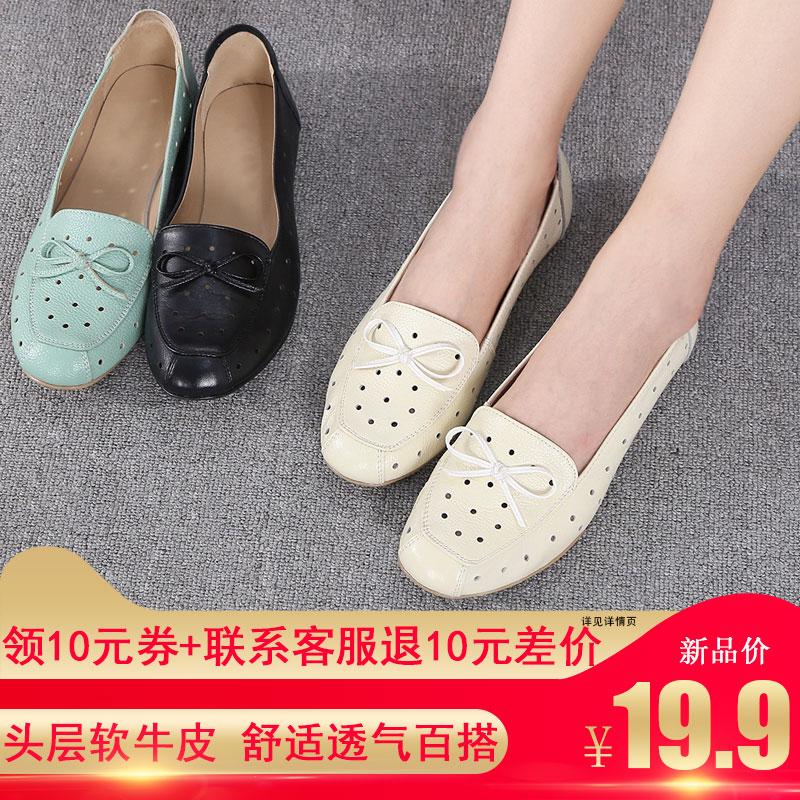 Мужские кожаные ботинки Артикул 536989828220