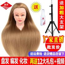 假发头模仿真发公仔头美发模特头假人头模型练习盘发编发化妆造型