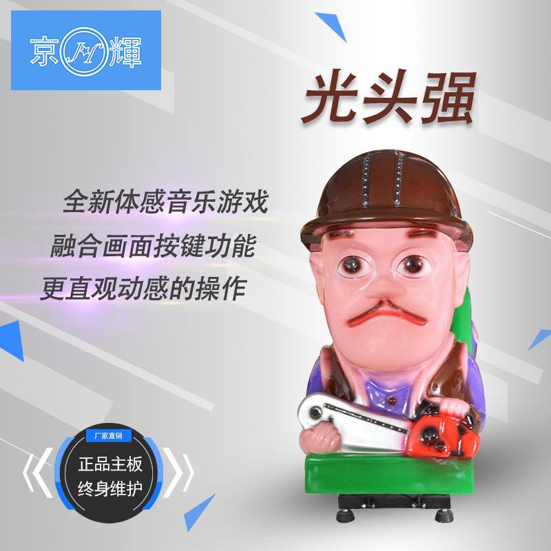 Детские игровые автоматические аттракционы Артикул 536172559488