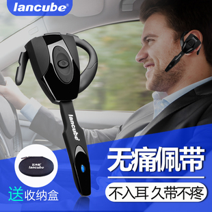 蓝大师 蓝牙耳机开车司机专用不入耳式车载耳挂式商务单耳挂耳式