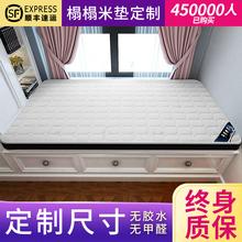 榻榻米床垫子定做炕地垫订制尺寸椰棕家用卧室塌塌米垫踏踏米床垫