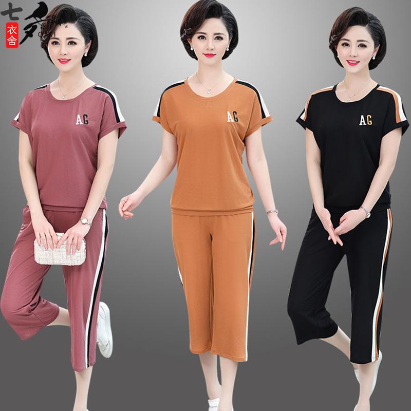 妈妈夏装T恤套装中年女夏季短袖两件套中老年休闲运动服装40岁50