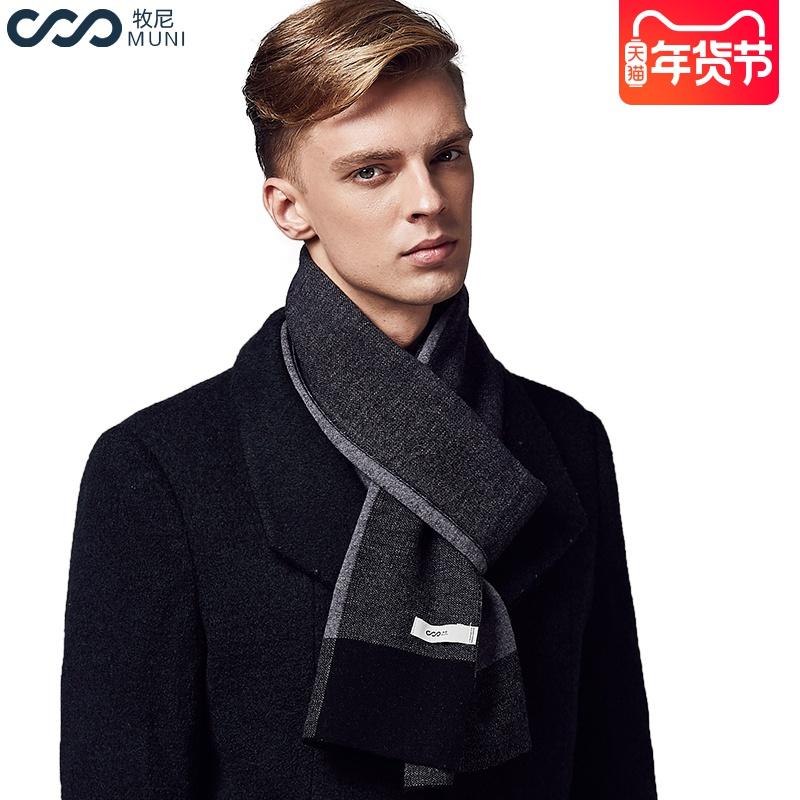 牧尼100%男士围巾格子纯羊毛围巾百搭简约高档时尚保暖围脖礼品装