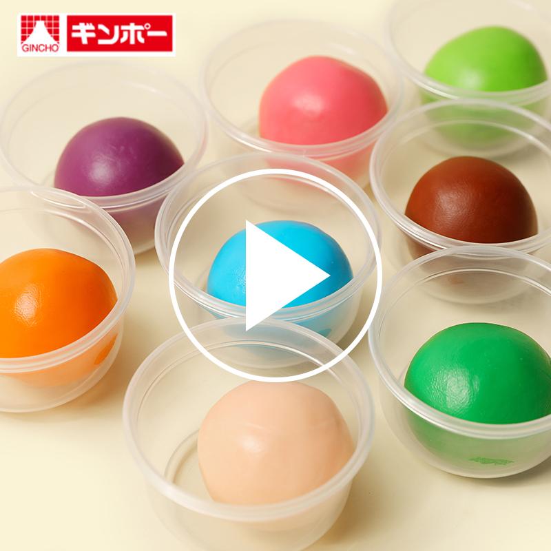 日本银鸟大米彩泥橡皮泥无毒手工泥儿童宝宝黏土套装玩具超轻粘土