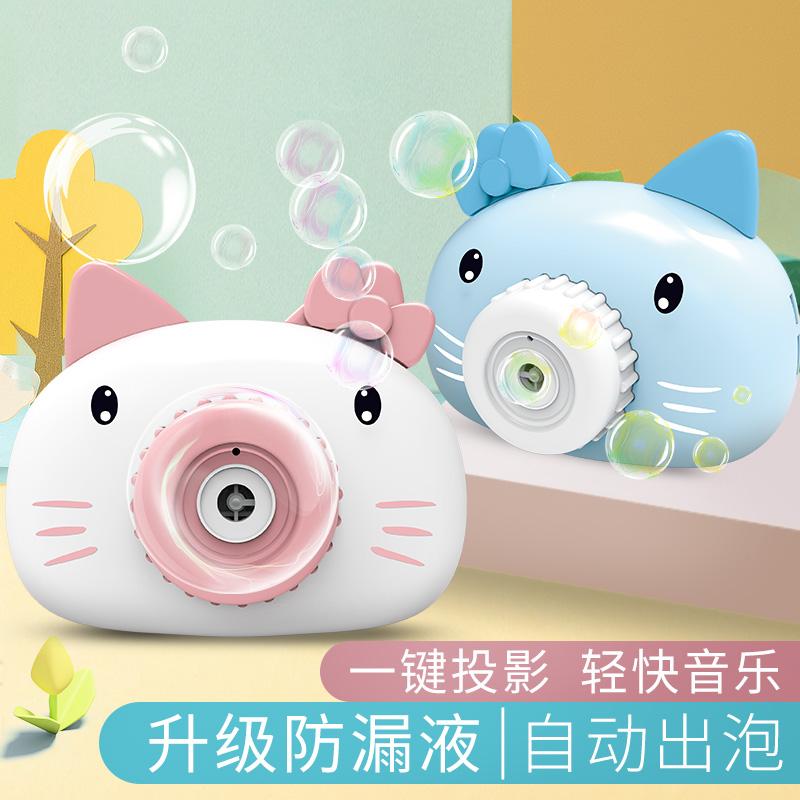 怀乐儿童抖音网红同款吹泡泡机相机全自动枪电动玩具泡泡水补充液