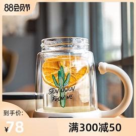 杯具熊玻璃杯女双层可爱花茶杯子办公室水杯保温泡茶杯带把家用
