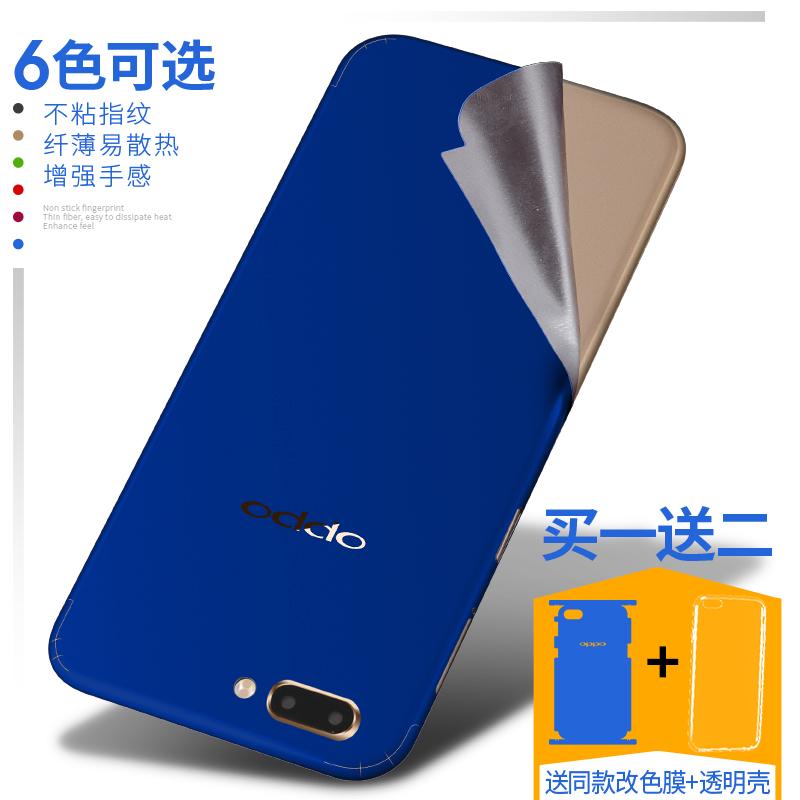 K1手机改色膜oppo A3背后膜A7X全包边A5冰膜贴膜贴纸全身R15X彩膜