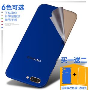K1手機改色膜oppo A3背后膜A7X全包邊A5冰膜貼膜貼紙全身R15X彩膜