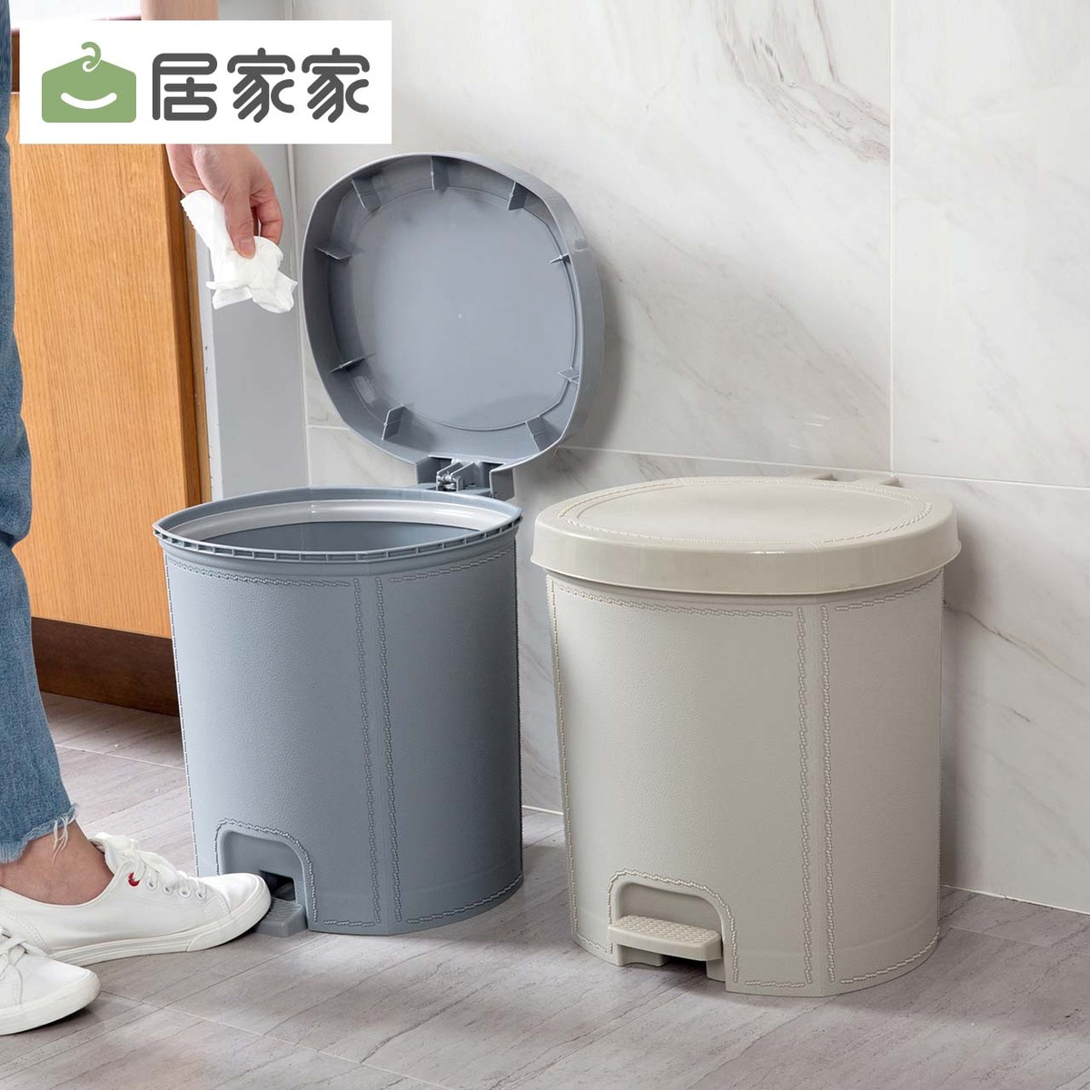 11月16日最新优惠居家家脚踏分类客厅翻盖大号垃圾箱