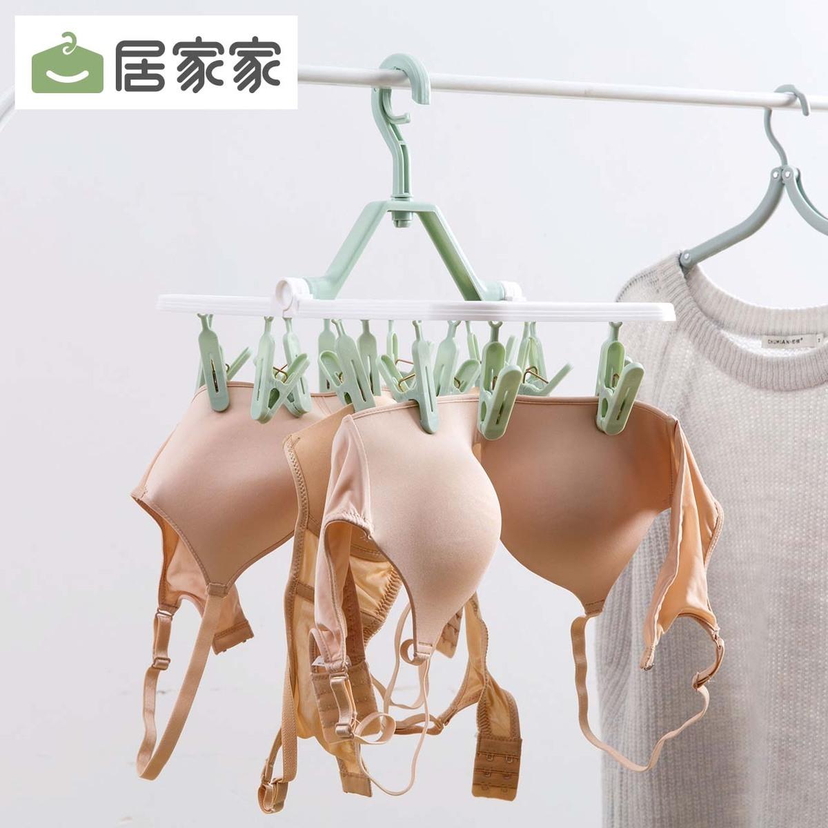 居家家折叠多夹子婴儿夹晒衣架12月02日最新优惠