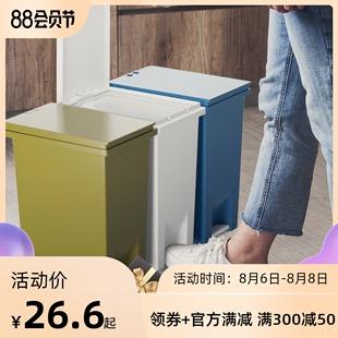分类垃圾桶家用脚踩卫生间厕所客厅厨房有盖塑料大小号干湿垃圾箱品牌