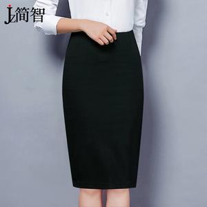正装黑色一步裙工作包臀职业裙子