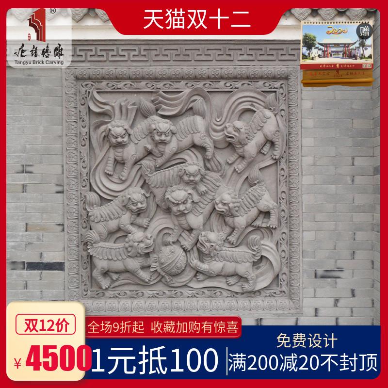 唐语砖雕仿古中式影壁墙装饰配饰事事如意四合院浮雕狮子古建园林,可领取20元天猫优惠券