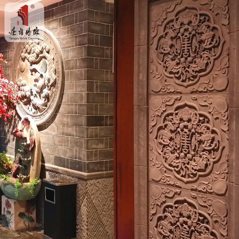 唐语砖雕五福捧寿仿古砖雕照壁浮雕影壁墙中式四合院古建青砖40CM