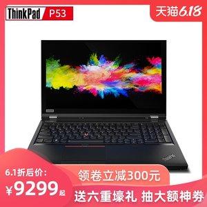 联想ThinkPad P53 九代酷睿i5 15.6英寸专业工程制图3D建模渲染设计本 ibm移动图形工作站笔记本电脑p52升级