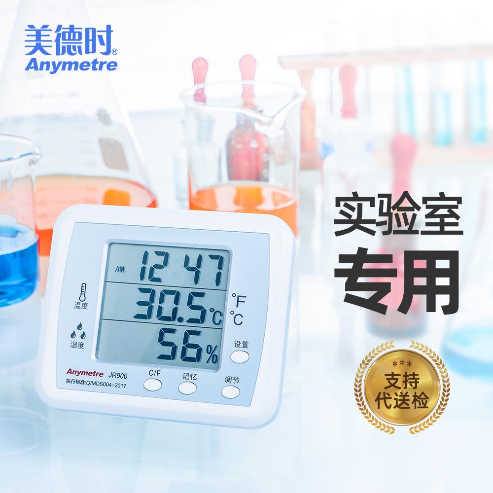 Электронные измерители температуры и влажности Артикул 536524370395