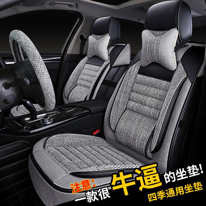 汽车坐垫四季通用东风风光S560 580专用亚麻全包围座套冬季座垫