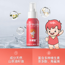 Le Ying Tang baby care camellia oil baby care hip cream massage oil baby away from red ass
