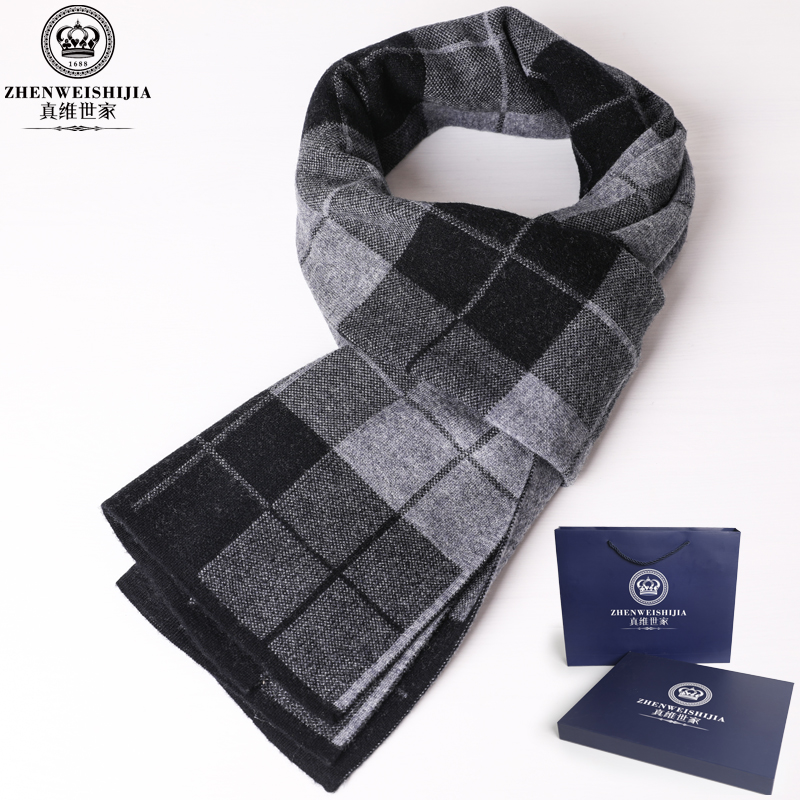 純羊毛高檔男士冬季百搭格子圍巾