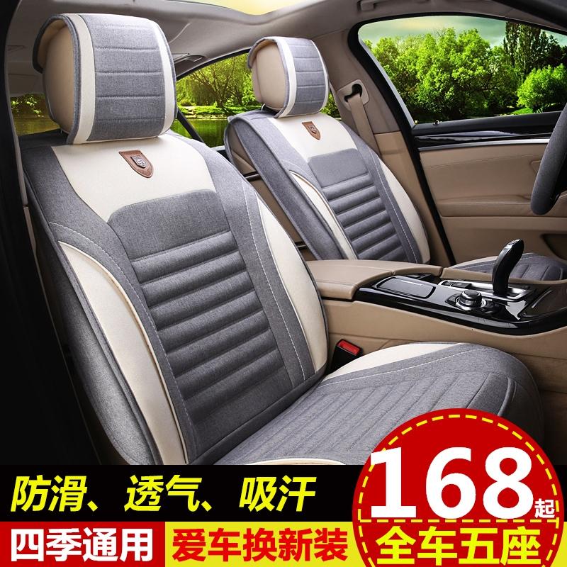 上海英伦SC715汽车坐垫全球鹰GX7金刚全包围专用座套四季全包