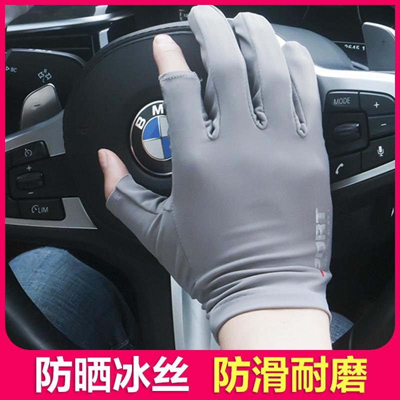 Мужские перчатки без пальцев Артикул 614862447405