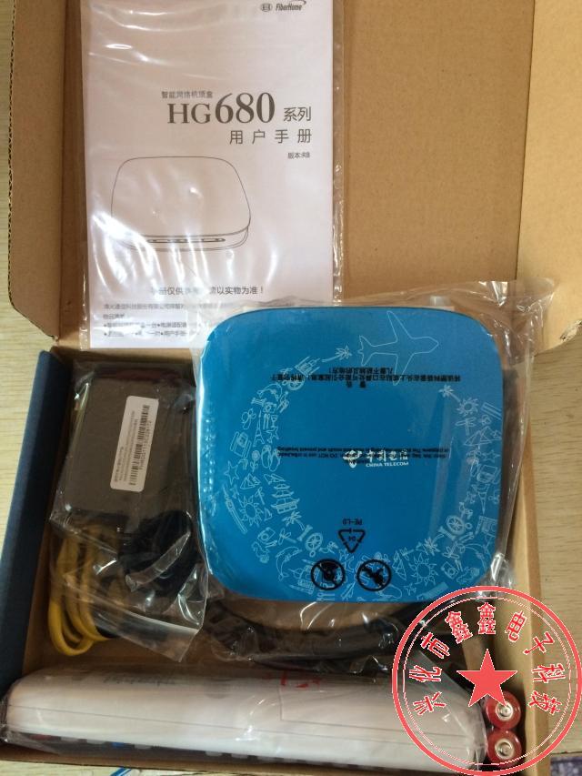 全新fiberhome 烽火HG680-J 4K电信高清ITV机顶盒 安徽电信