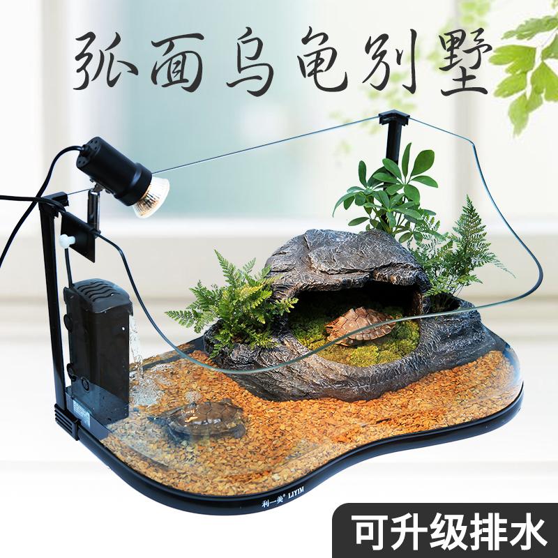 玻璃乌龟缸带晒台水陆饲养箱养别墅