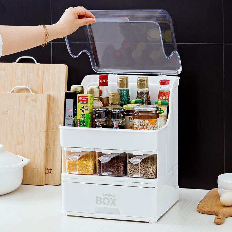 限时秒杀调料盒调味瓶盐罐落地收纳架家用防潮糖味精收纳盒厨房置物架套装
